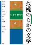kikino_cover