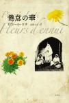 kentai_cover