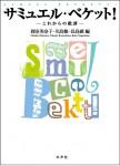 beckett_a5_cover_e69c80e7b582ol