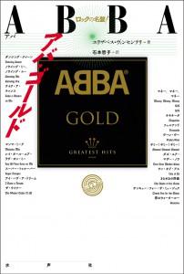 abbaefbc9de382abe38390e383bc