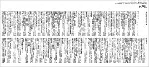 e59bb3e69bb8e5b9b4e69cab2012
