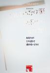 スクリーンショット 2015-05-15 17.52.49